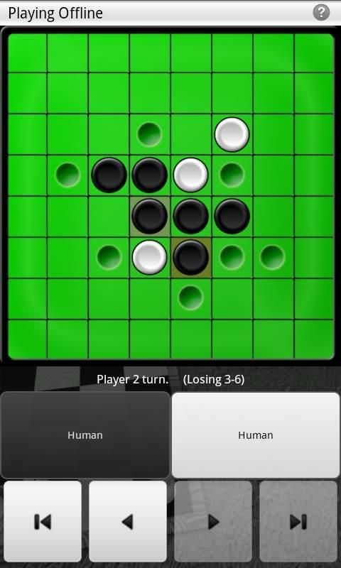 androidアプリ ボードゲームオンライン攻略スクリーンショット3
