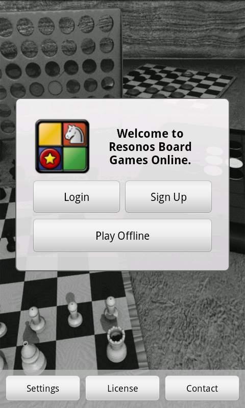 ボードゲームオンライン androidアプリスクリーンショット2