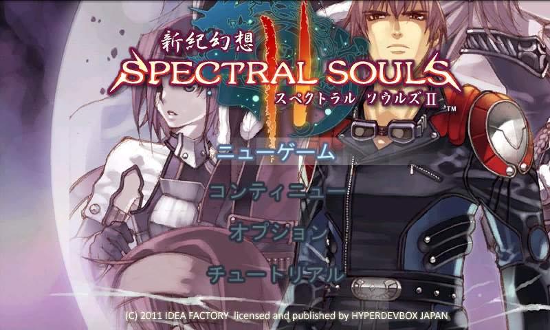 スペクトラルソウルズ(JP) androidアプリスクリーンショット1