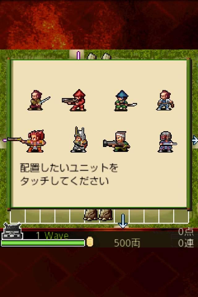 androidアプリ 防衛ゲーム 剣豪 前田慶次攻略スクリーンショット1
