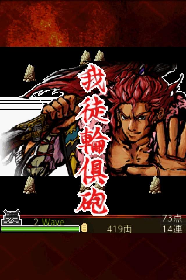 androidアプリ 防衛ゲーム 剣豪 前田慶次攻略スクリーンショット3