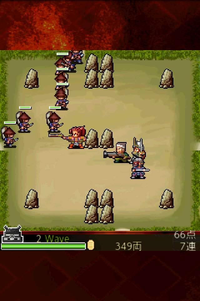 防衛ゲーム 剣豪 前田慶次 androidアプリスクリーンショット1