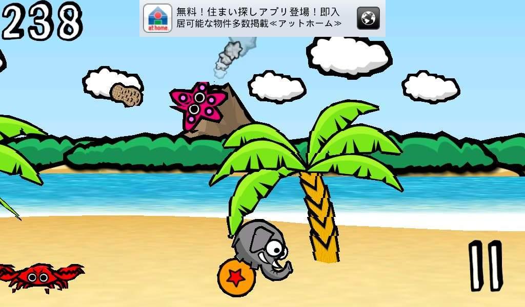 エレファントバランス androidアプリスクリーンショット2