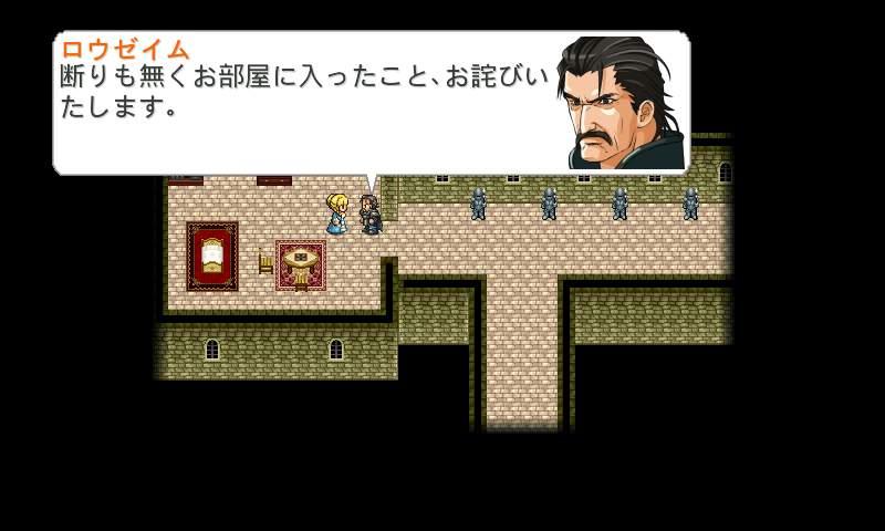 RPG シンフォニーオブエタニティ - KEMCO androidアプリスクリーンショット1