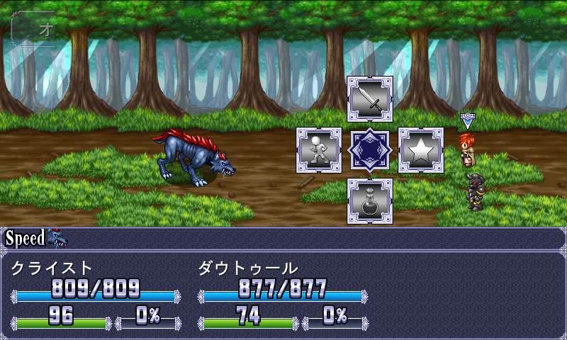 RPG シンフォニーオブエタニティ - KEMCO androidアプリスクリーンショット2
