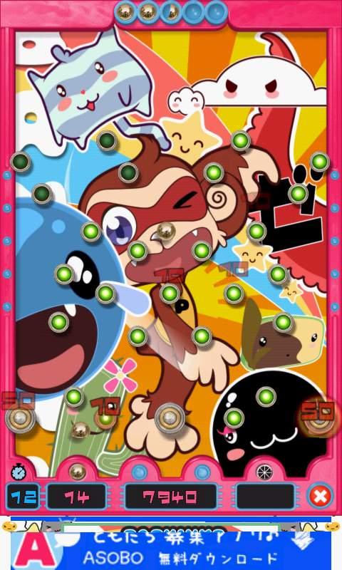 パチンコ フレンジー androidアプリスクリーンショット1