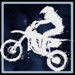 スペースバイク ライト