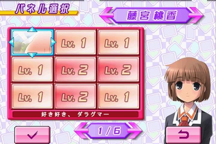 androidアプリ ケータイ少女ソリティア ~クロンダイク~攻略スクリーンショット2