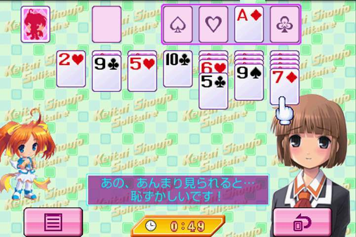 ケータイ少女ソリティア ~クロンダイク~ androidアプリスクリーンショット1