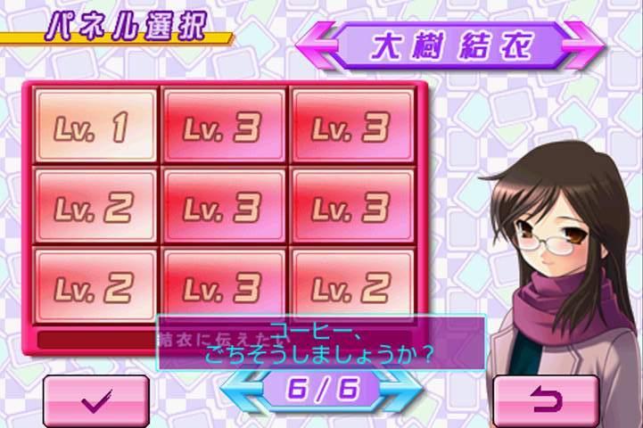 ケータイ少女ソリティア ~クロンダイク~ androidアプリスクリーンショット2