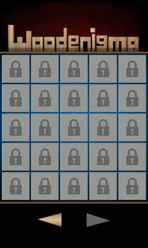 androidアプリ ウッドエニグマ攻略スクリーンショット5