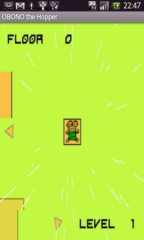 オボノ ザ ホッパー androidアプリスクリーンショット1