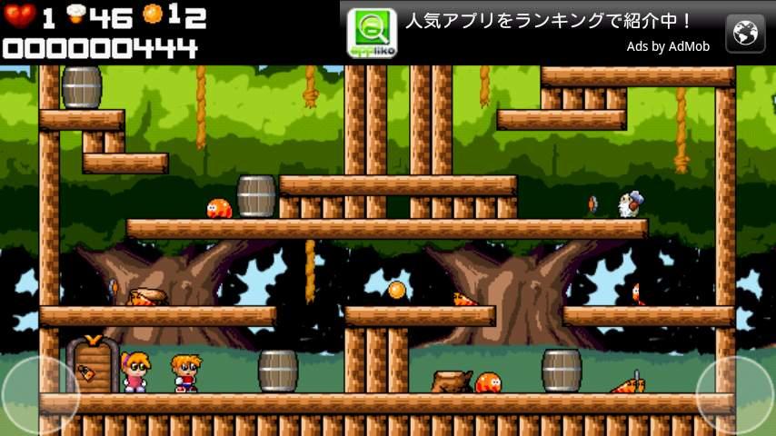 ヨキヨ フリー androidアプリスクリーンショット1
