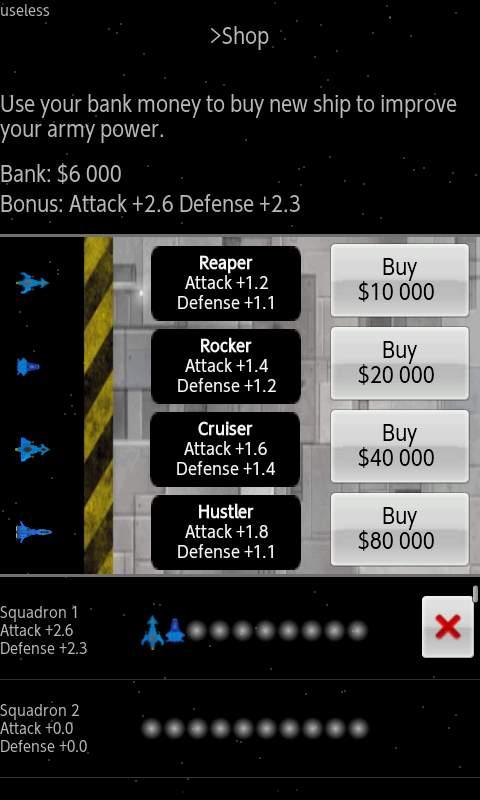 androidアプリ ガラックスアイアールスター攻略スクリーンショット5