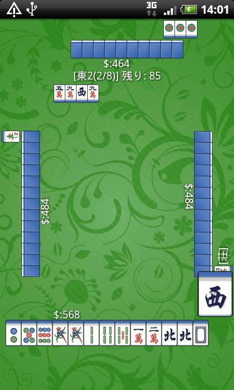 雀友麻雀 androidアプリスクリーンショット1