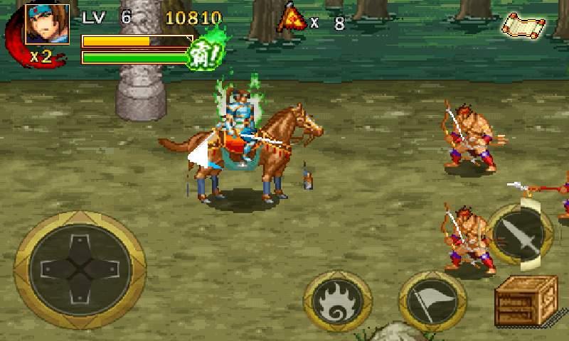 ドラゴン オブ ザ スリーキングダム androidアプリスクリーンショット1