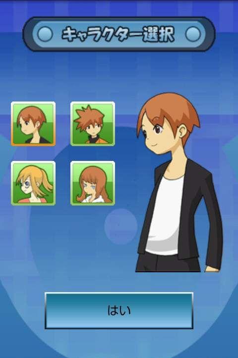 androidアプリ クイズの天才 ~王様への道~攻略スクリーンショット2