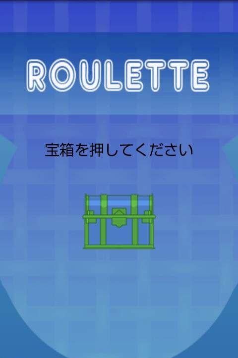 クイズの天才 ~王様への道~ androidアプリスクリーンショット3