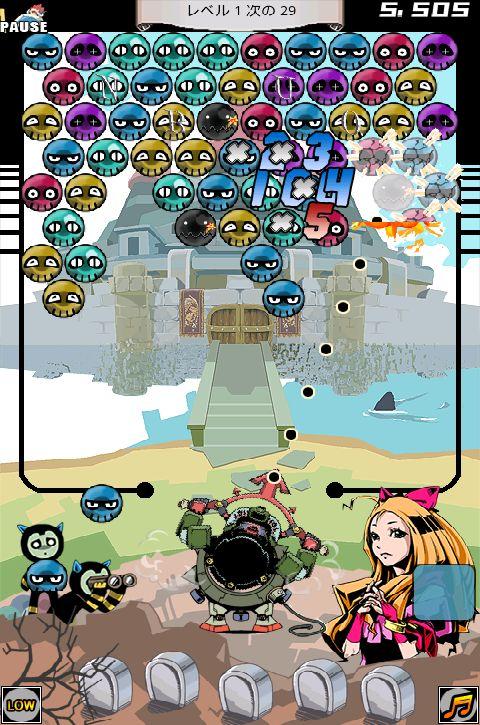 [魔王復活] シャーロット姫 androidアプリスクリーンショット1