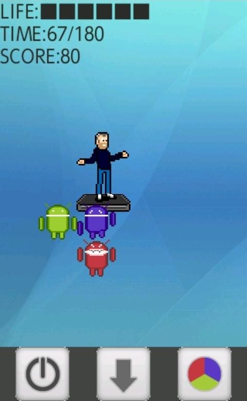 アフォン androidアプリスクリーンショット1