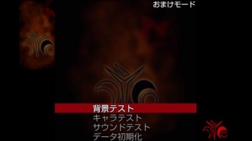 androidアプリ 癸生川凌介事件譚9 永劫会事件攻略スクリーンショット5