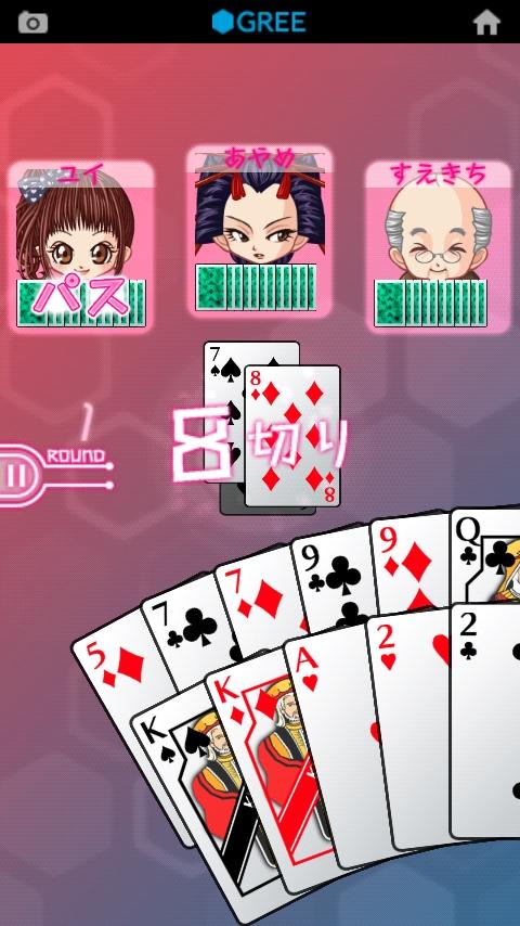 大富豪 by グリー androidアプリスクリーンショット2