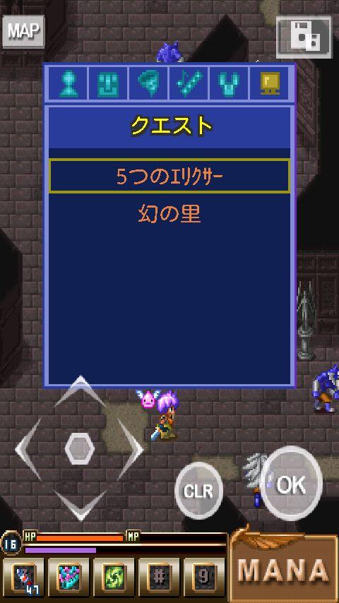 androidアプリ ルナ・ストーリー攻略スクリーンショット1