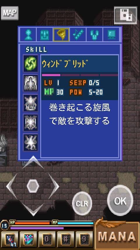 androidアプリ ルナ・ストーリー攻略スクリーンショット3