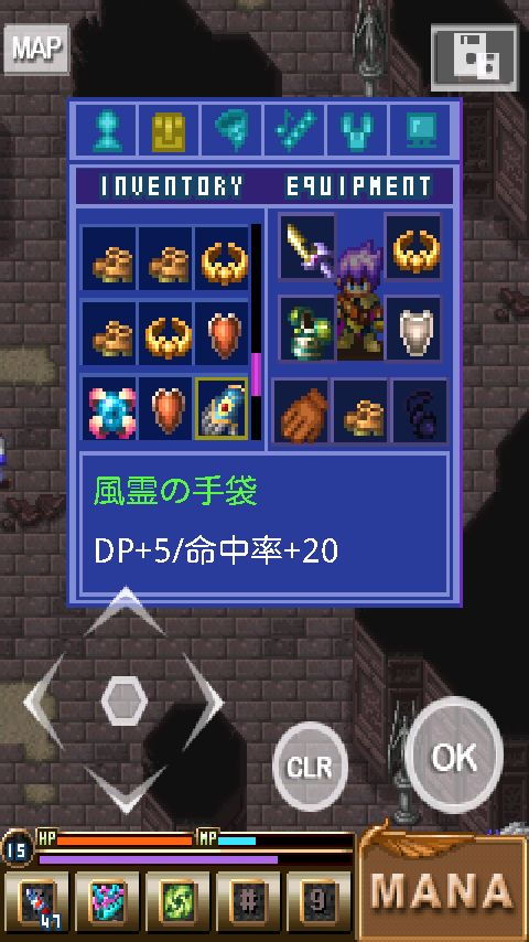 ルナ・ストーリー androidアプリスクリーンショット2