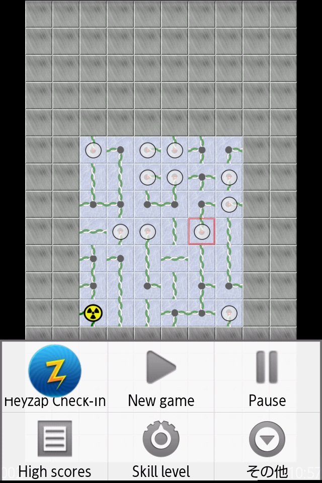 androidアプリ コネクトザパワー攻略スクリーンショット4