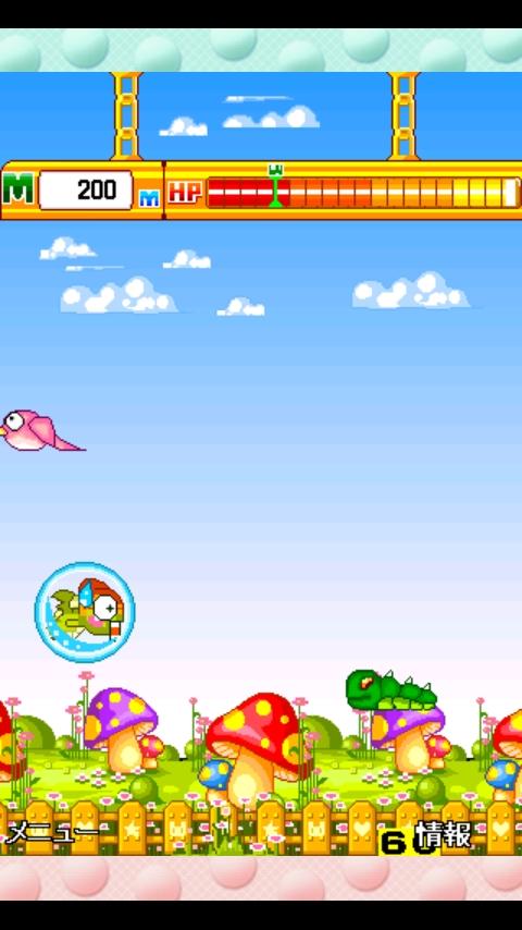 飛び行くチビドラゴン androidアプリスクリーンショット1