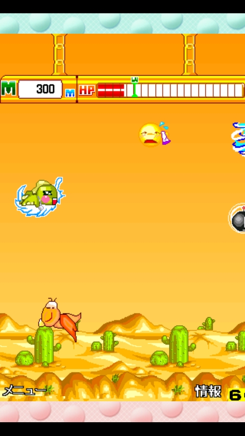 飛び行くチビドラゴン androidアプリスクリーンショット2