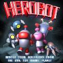 ヒーローボットライト
