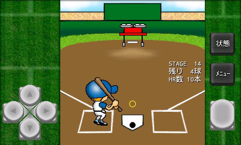 がちんこホームラン競争 androidアプリスクリーンショット1