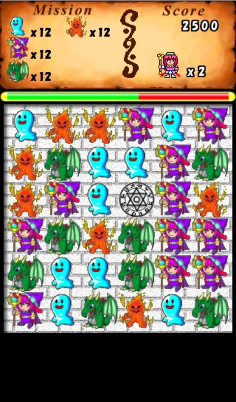 パズモン androidアプリスクリーンショット1