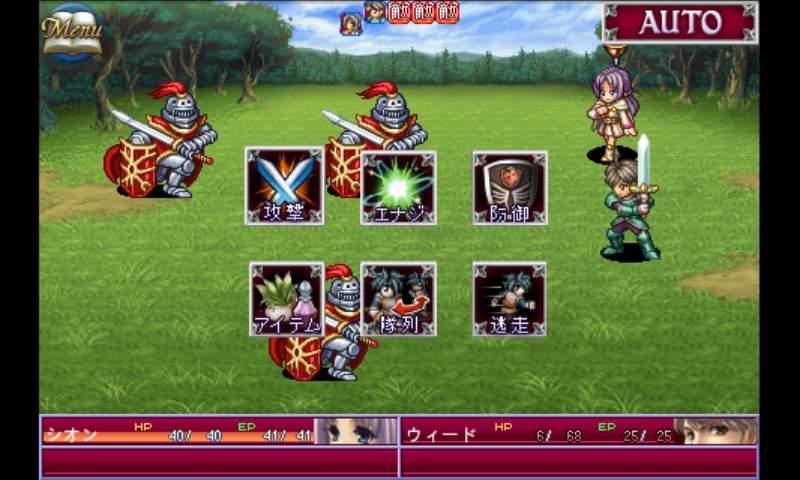 androidアプリ RPG アルファディア - KEMCO攻略スクリーンショット2