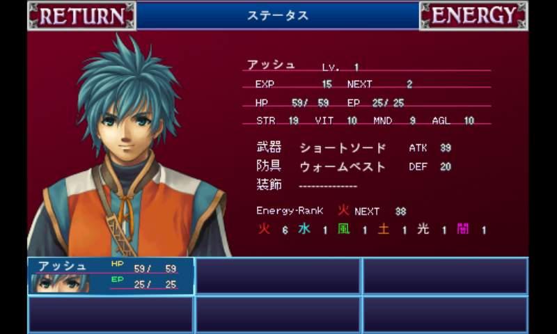 androidアプリ RPG アルファディア - KEMCO攻略スクリーンショット3