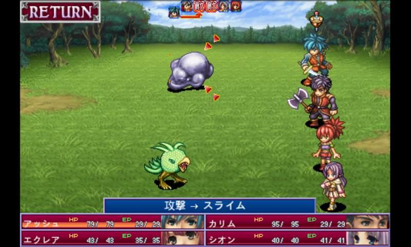 RPG アルファディア - KEMCO androidアプリスクリーンショット1