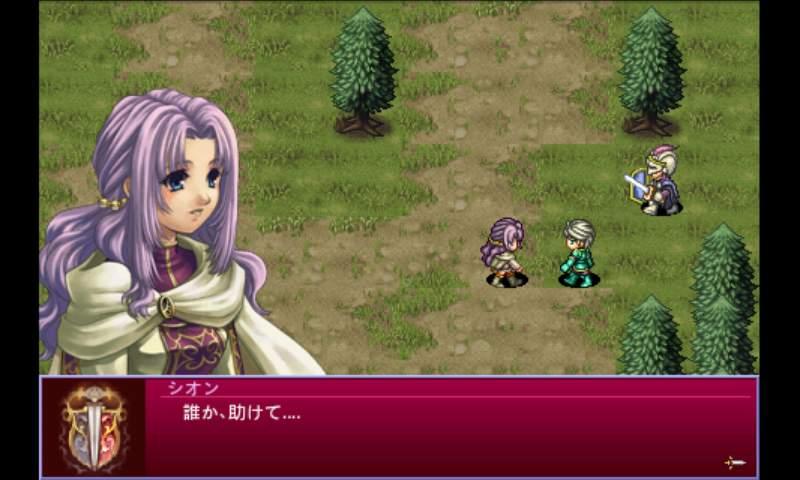 RPG アルファディア - KEMCO androidアプリスクリーンショット2