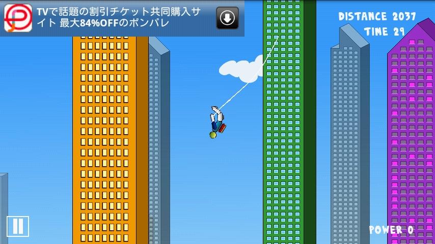ジェットフライ androidアプリスクリーンショット1