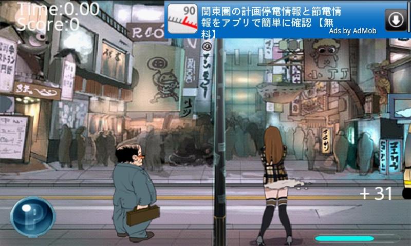 androidアプリ ガールファート攻略スクリーンショット3