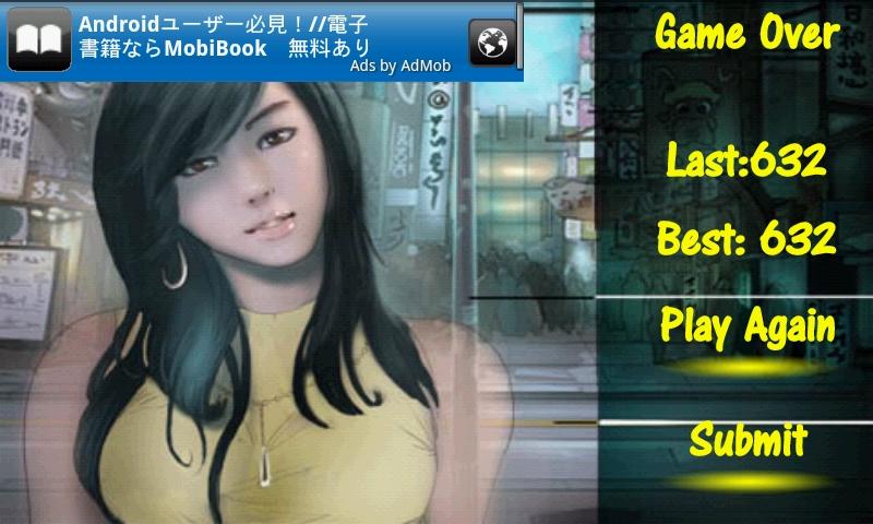 androidアプリ ガールファート攻略スクリーンショット5