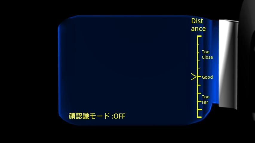 スカウター androidアプリスクリーンショット1