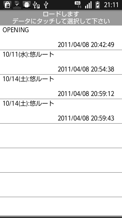 androidアプリ Canvas_B 篠宮 悠攻略スクリーンショット4