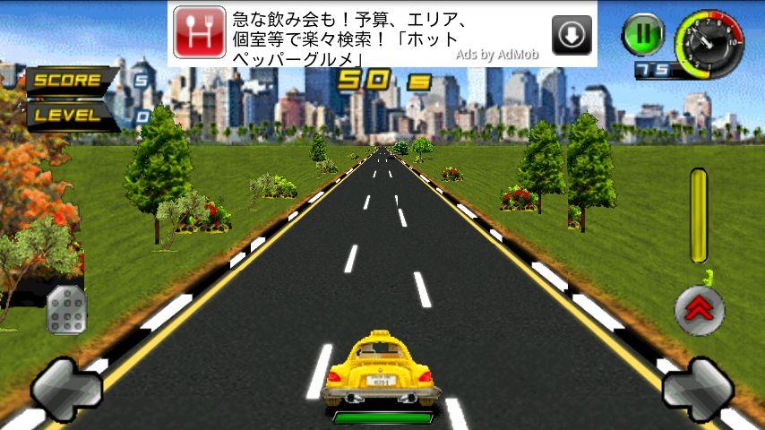 androidアプリ ワクシータクシー攻略スクリーンショット1