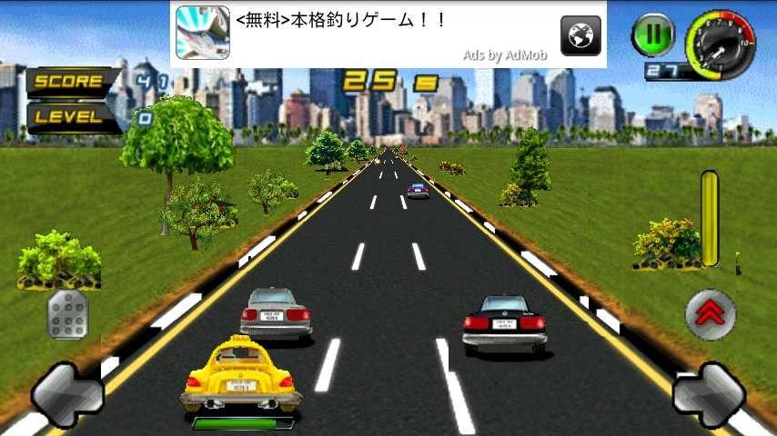 androidアプリ ワクシータクシー攻略スクリーンショット4