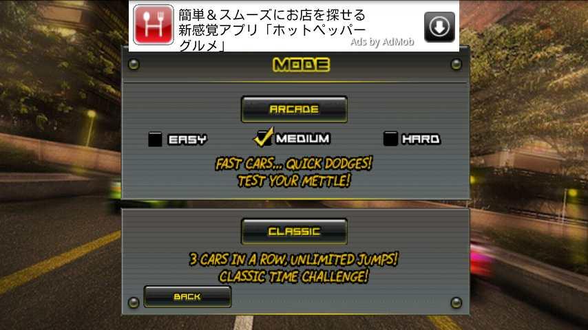 ワクシータクシー androidアプリスクリーンショット2