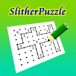 スリザーパズル