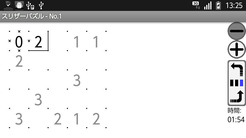 androidアプリ スリザーパズル攻略スクリーンショット1