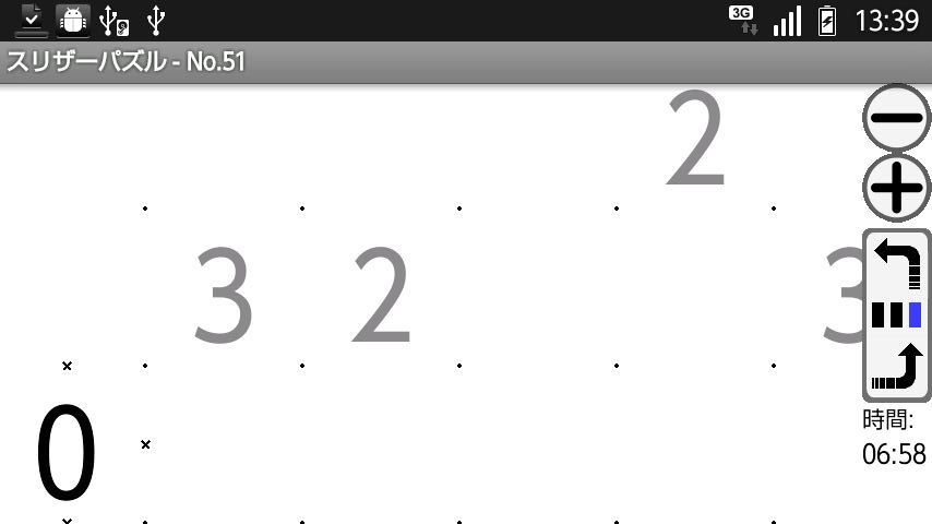 androidアプリ スリザーパズル攻略スクリーンショット2